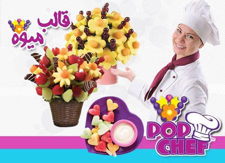 قالب میوه و دسر پاپ چف pop chef اصل ( فروشگاه جهان خرید)