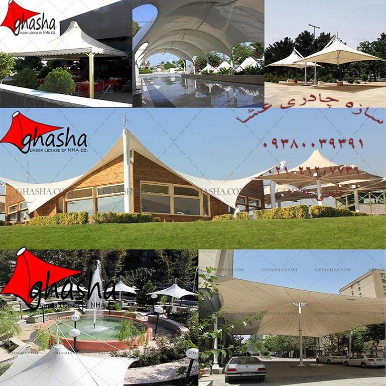 پوشش سقف رستوران-پوشش سقف کافی شاپ-سقف متحرک-سقف برقی-سقف اتوماتیک-09380039391