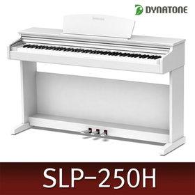 پیانو دایناتون slp 250 (نقد و اقساط)
