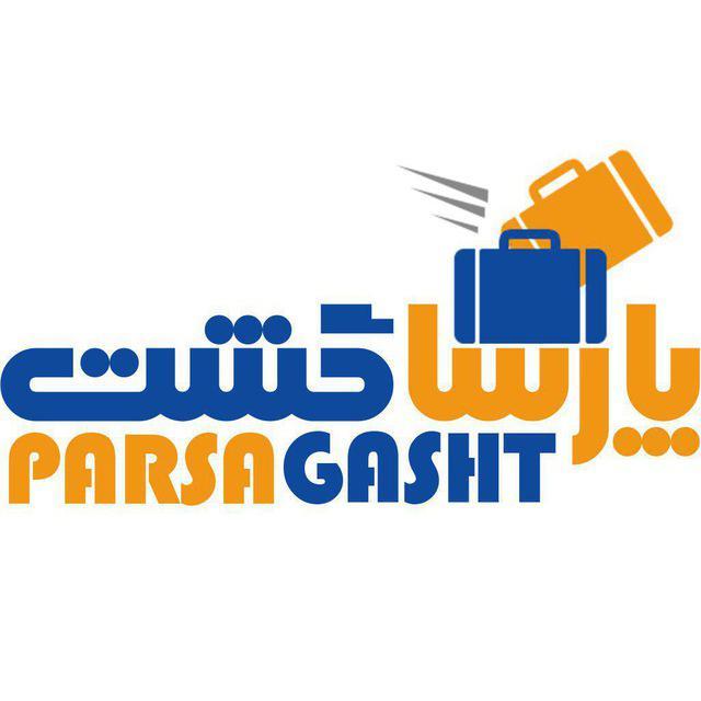 نمایندگی اصلی ایرلاین امارات غرب تهران تلفن 88487124