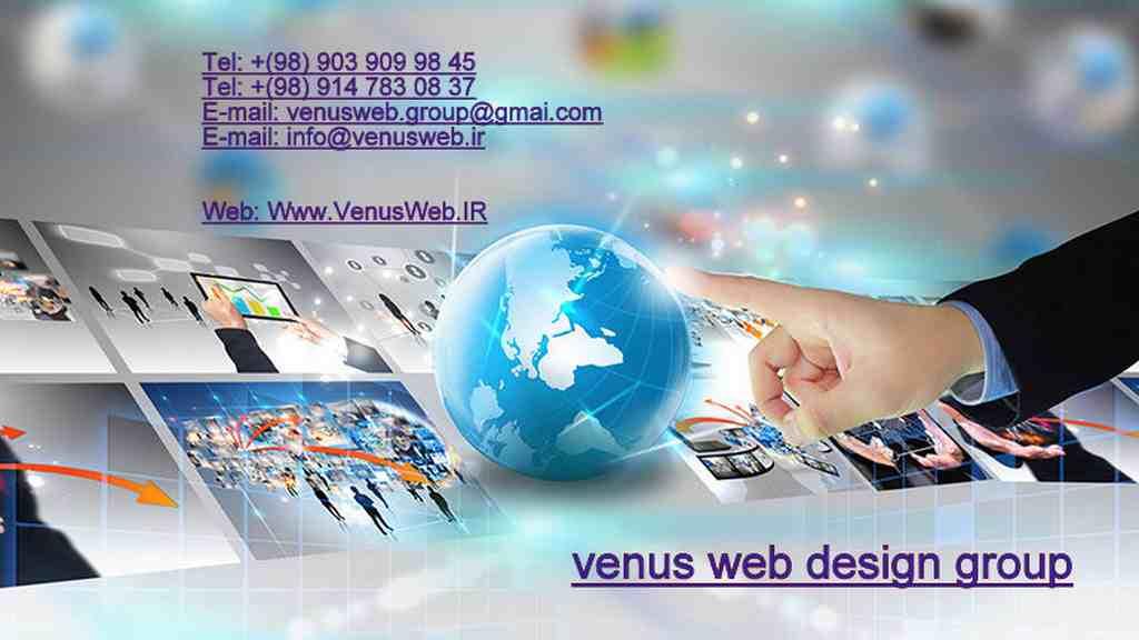 طراحی سایت ، سئو و بهینه سازی سایت ، طراحی وب ارزان ، طراحی وب