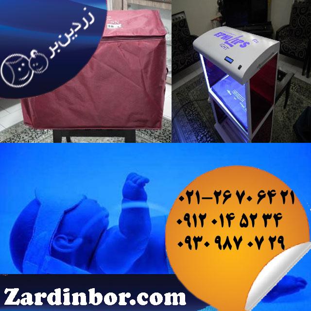 فروش دستگاه زردی نوزاد و ارسال آن به سراسر کشور