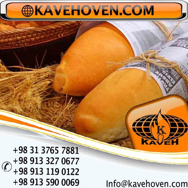 دستگاه فر پخت نان شامل نان فانتزی و باگت و نان های حجیم شده