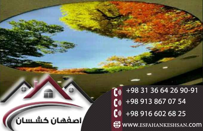 تایل سقفی اکوستیک با بهترین کیفیت و نصب آسان در اصفهان کشسان