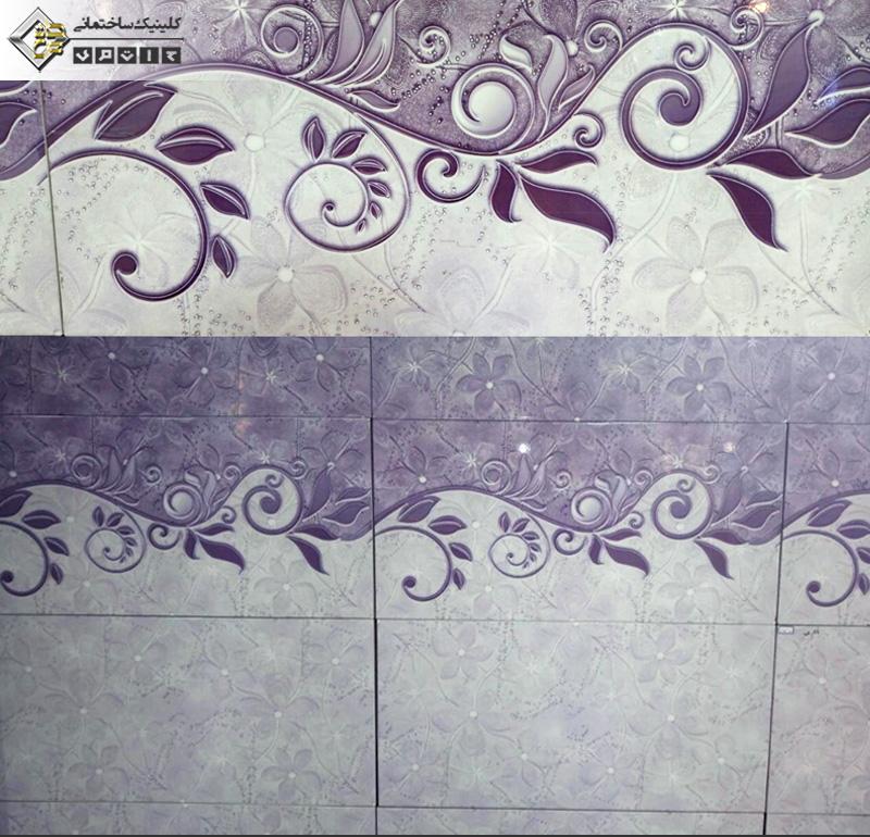 سرامیک آدرینا و جواهر یاسی 30x60 و 25x50