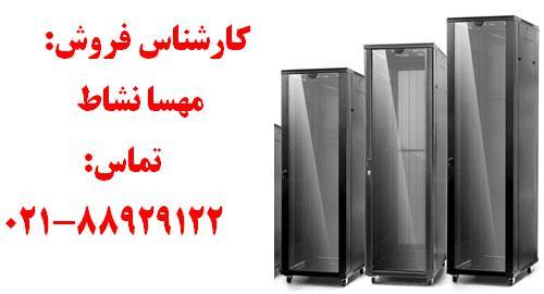 فروش ویژه نوروز رک های ایستاده ایرانی و تایوانی(مهسا نشاط)