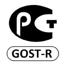 صدور گواهینامه  GOST-R روسیه جهت صادرات