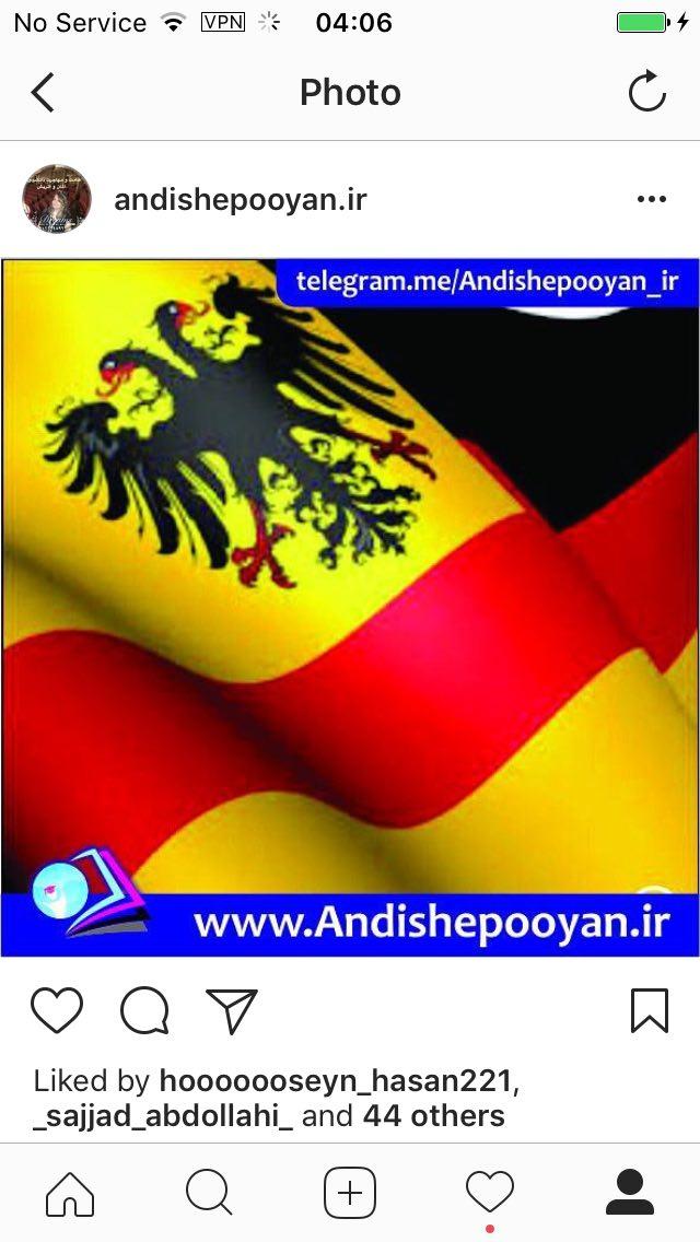 ٠٩١٢٣١٨١٣٢٨ اقامت المان و اتريش تضميني-اخذ پذيرش از دانشگاه های رایگان آلمان