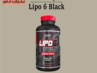 قرص لاغری لیپو 6 بلک نوترکس جدید Nutrex Lipo 6 Black New