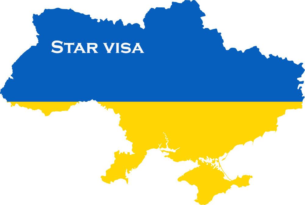 اخذ ویزای تحصیلی، توریستی، در کشور اوکراین