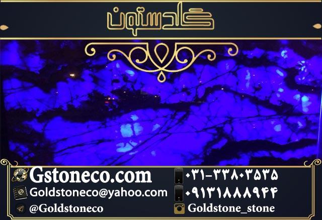 فروش سنگ مرمر در رنگهای زیبا و خیره کننده در سنگبری معتبر گلدستون