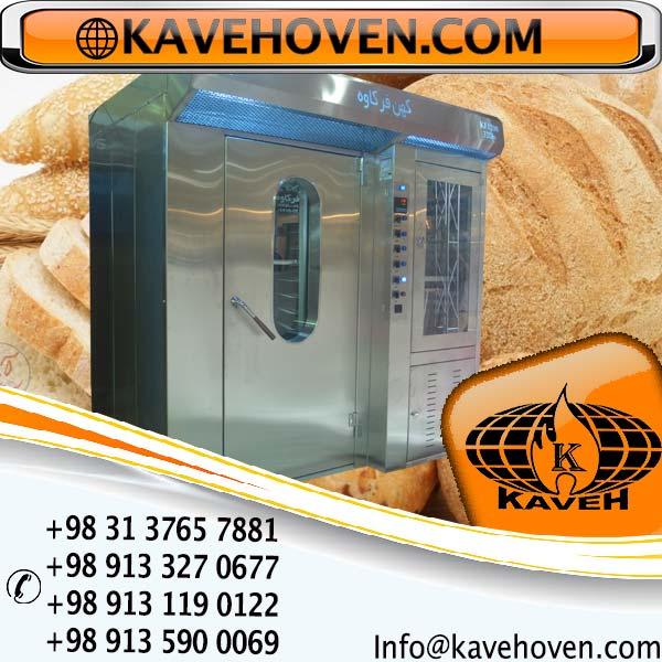 فر پخت نان باگت و پخت انواع نان حجیم