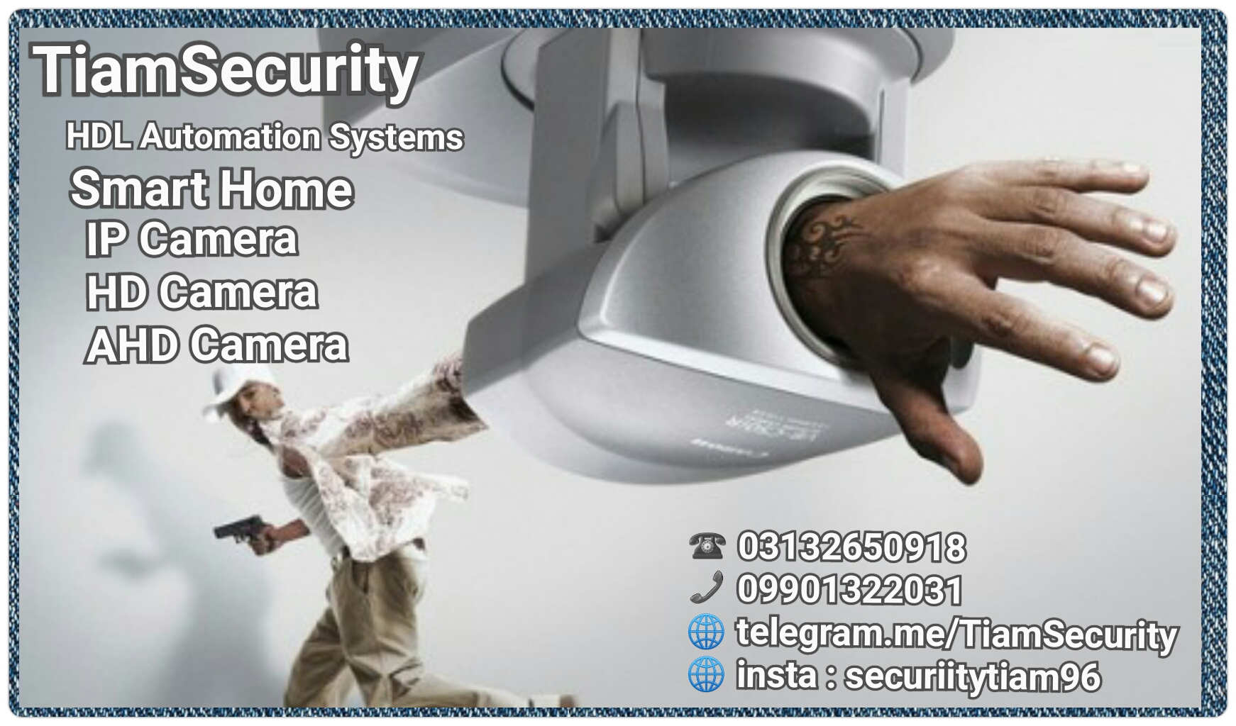سیستم های هوشمند، امنیتی و مداربسته