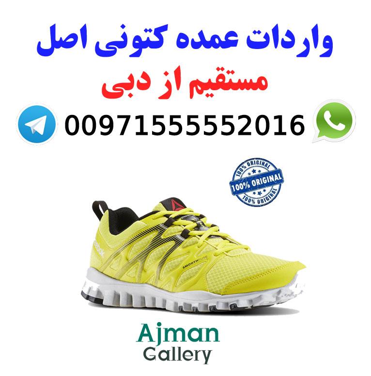 واردات و پخش کتانی اورجینال دبی تهران