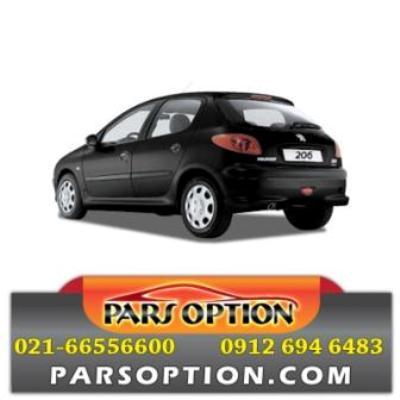 عرضه لوازم جانبی پژو 206 با نازل ترین قیمت