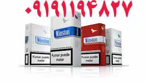پخش عمده سیگار و دخانیات