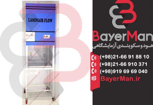 نصب هود لامینار و هود شیمیایی در شرکت بایرمن