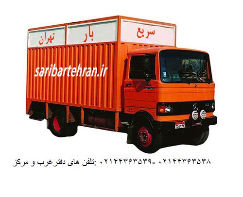 بسته بندی و حمل وسایل سنگین در باربری و اتوبار سریع بار تهرا