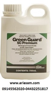 سم ملخ کش بسیارقوی گرین گارد اس سی پرمیوم