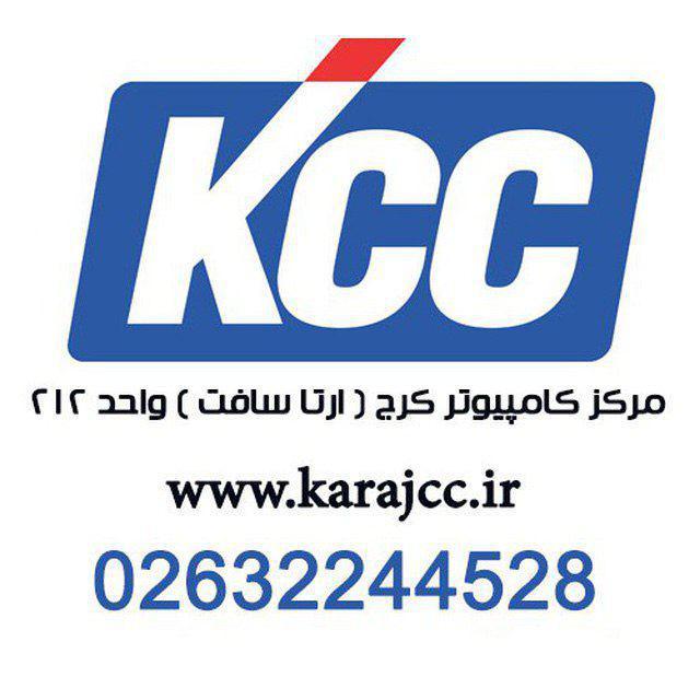 بزرگترین مرکز توضیع در استان البرز