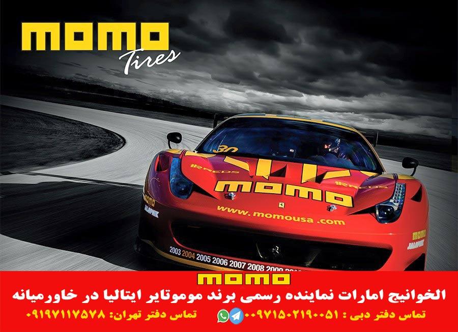 www.momodubai.rozblog.com