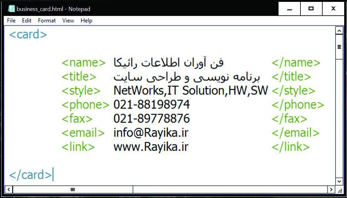 طراحی انواع وب سایت ها مطابق با سلیقه و بوجه شما +طراحی رایگان اپلیکیشن