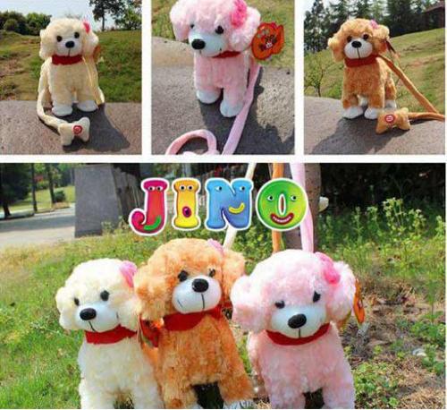 فروش عروسک اسباب بازی سگ جینو Jino