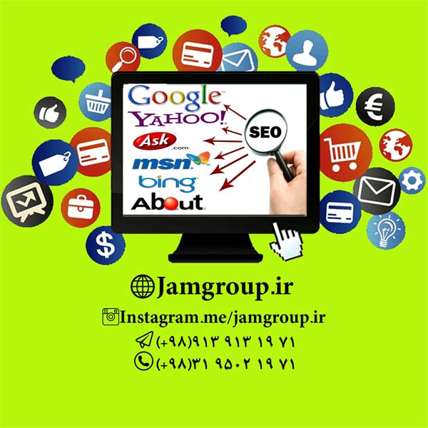 بازاریابی آنلاین و تکنیک های افزایش فروش با مشاوران جم