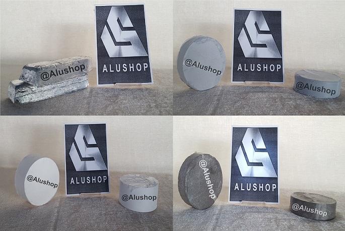 فروش و تامین مواد اولیه صنعت ریخت آلومینیوم