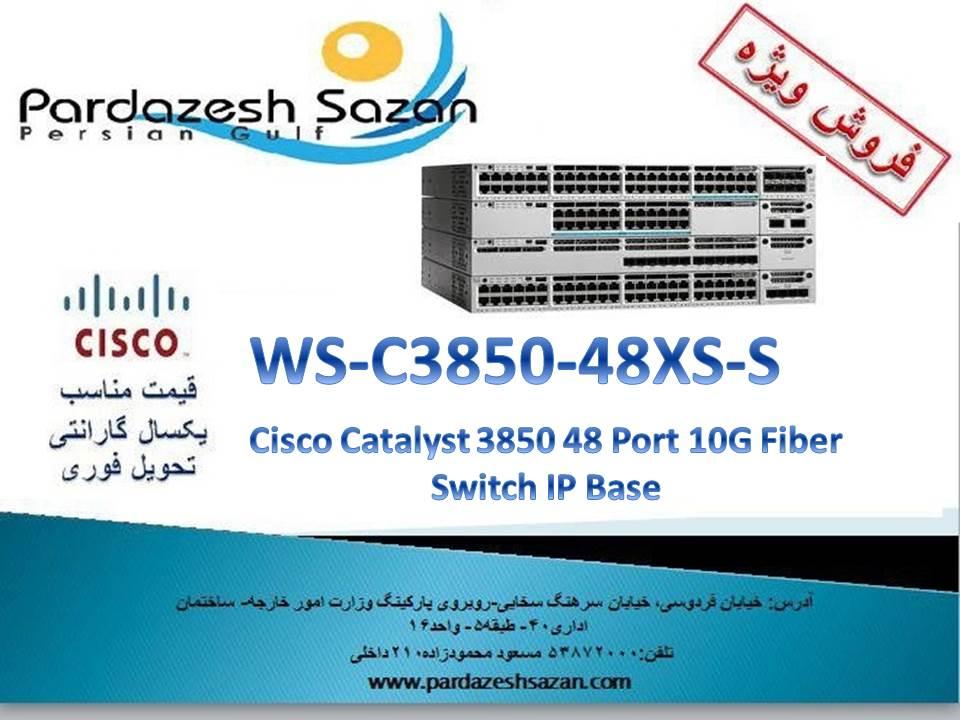 فروش تجهیزات شبکه_cisco