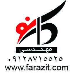 شرکت فنی و مهندسی کارنو نمایندگی محصولات دلینک تایوان در استان خراسان(مشهد)
