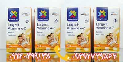مولتی ویتامین مینرال کامل 100 عددی