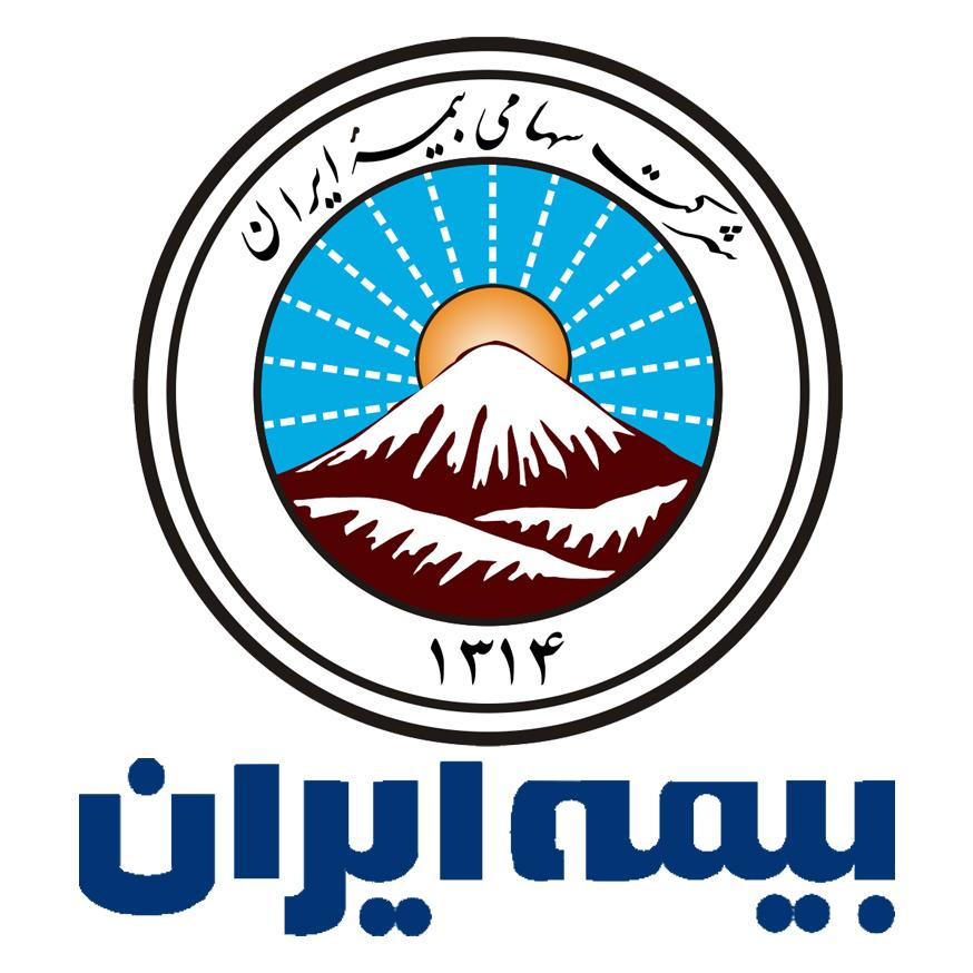 بیمه ایران-نمایندگی نیک سرشت