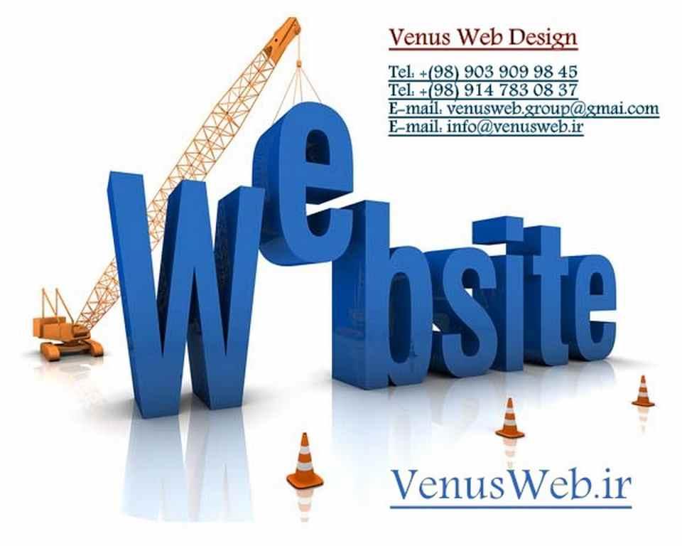 طراحی وب سایت ، بهینه سازی سایت