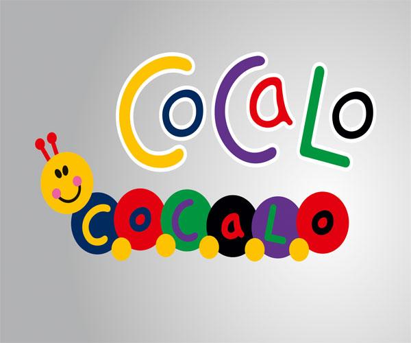 تولیدی پوشاک بچگانه کوکالو