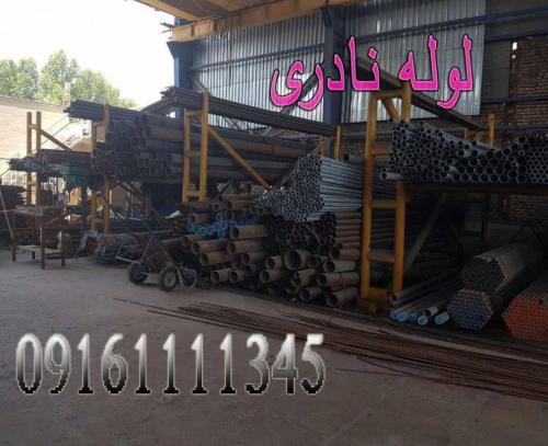 فروش لوله های اسپیرال، لوله ایرانی و خارجی، قیمت لوله