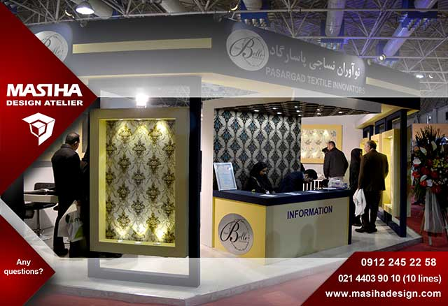 ارائه خدمات غرفه سازی و ساخت غرفه نمایشگاه