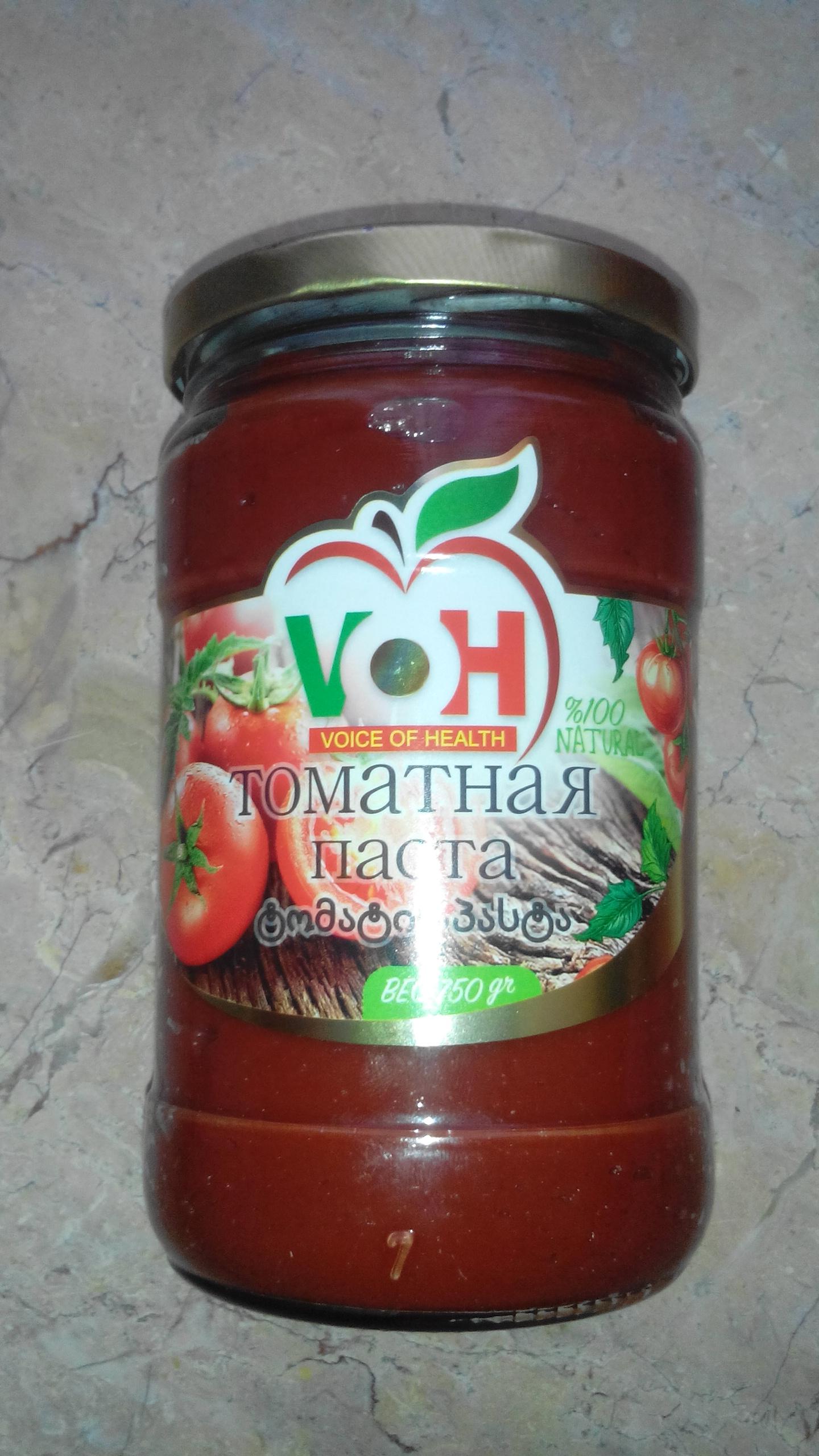 تولید وفروش رب گوجه فرنگی صادراتی