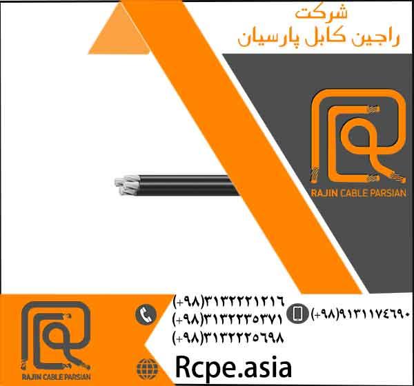 انواع کابل کنترل در راجین کابل پارسیان