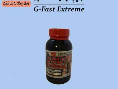 قرص چاقی جی فست اکستریم G-Fast Extreme Black