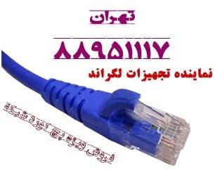 پچ پنل لگراند پچ کورد لگراند پریز لگراند تهران 889
