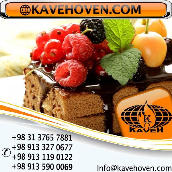 دستگاه فر پخت کیک و کلوچه مدل KF960
