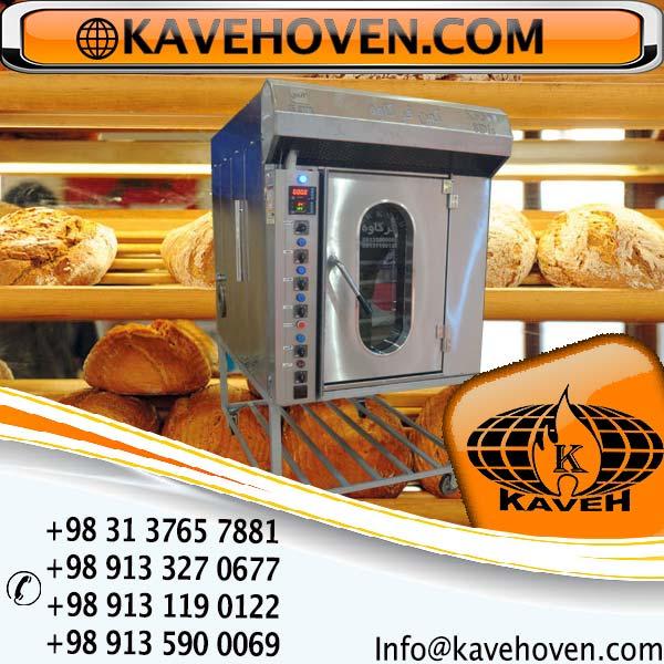 دستگاه فر پخت نان های حجیم و نیمه حجیم با قیمت عالی