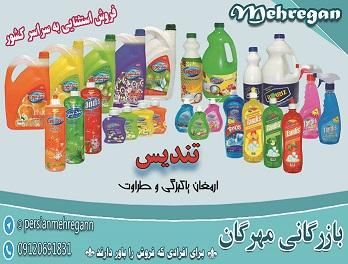 فروش ویژه کلیه محصولات برند تندیس و بهریز در سراسر کشور