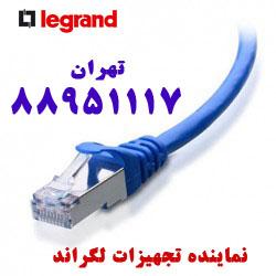 پچ کابل لگراند پچ کورد تست فلوک لگراند تهران 88951