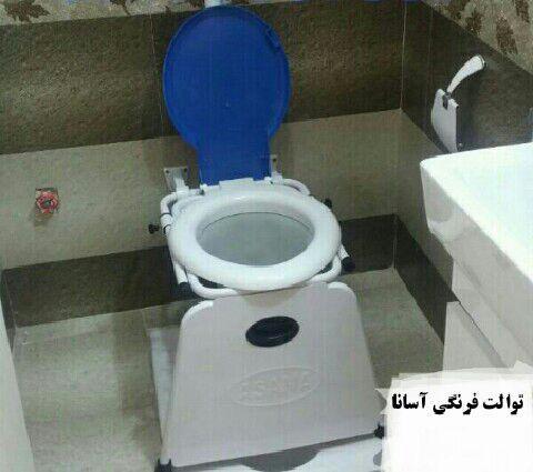 فروش توالت فرنگی دیواری تاشو آسانا با قیف سیلیکنی