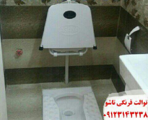 توالت فرنگی دیواری آسانا
