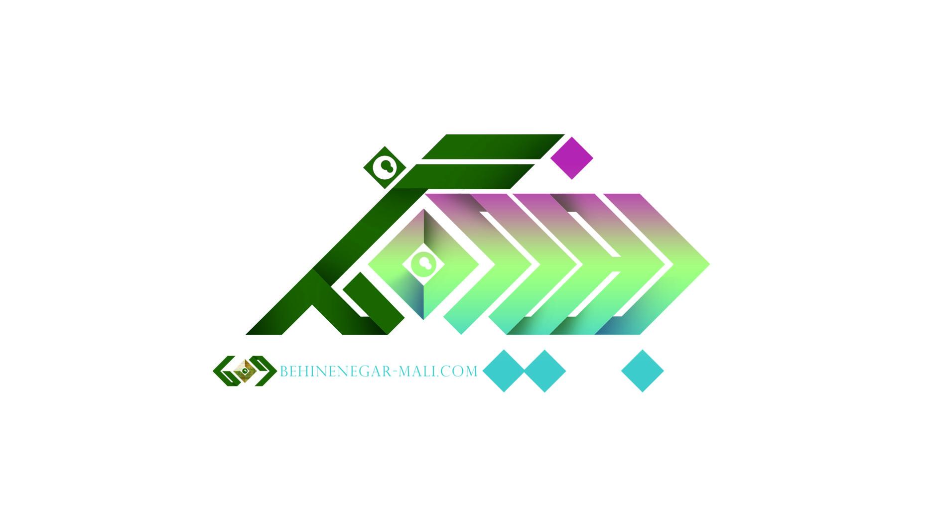 وب سایت بهینه نگر دانش و سواد مالی خانواده