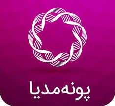 طراحی وب سایت اصفهان