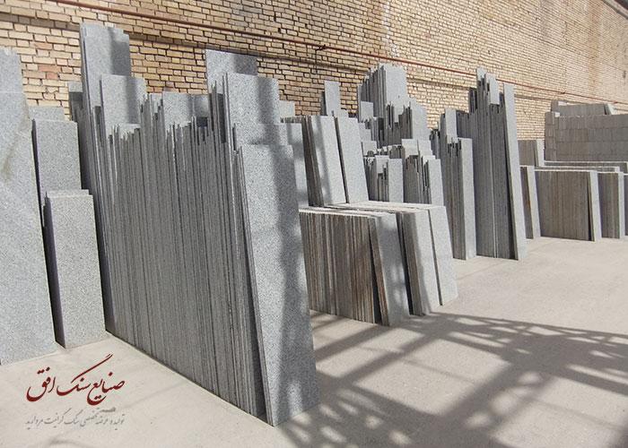 فروش سنگ گرانیت مروارید مشهد -صنایع سنگ افق